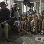 Ортопедическая клиника в Кабуле