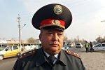 Ош облустук Кайгуул милиция башкармалыгынын башчысы Шаирбек Шакиров