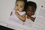 Близнецы Изабелла и Габриэлла Шипли. Фото со страницы Instagram пользователя littlestronggirls