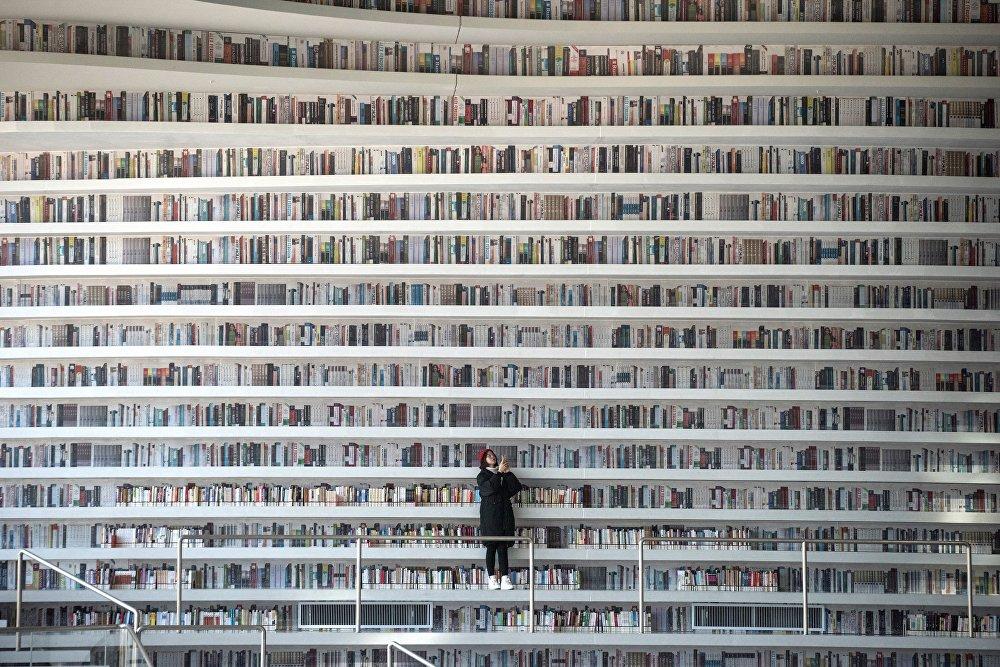 Библиотека в районе Биньхай в городе Тяньцзинь