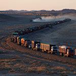 Монгольско-китайская граница