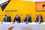 Приезд шахматиста Найджела Шорта в КР обсудили в МПЦ Sputnik Кыргызстан