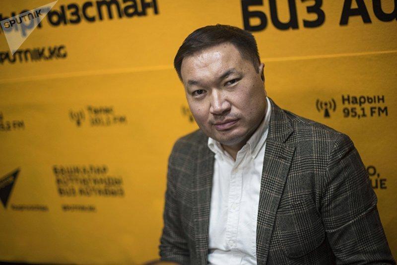 Исполнительный директор аналитического центра БизЭксперт Улук Кыдырбаев во время интервью на радио Sputnik Кыргызстан