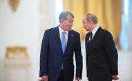 Президент Кыргызстана Алмазбек Атамбаев во время встречи с главой РФ Владимиром Путиным. Архивное фото