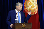 Базу США вывел, потому что мы обидели Китай и Россию, — видео с Атамбаевым