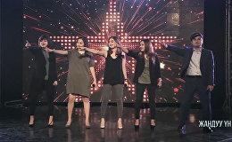 Это живой звук! Кыргызстанцы исполнили кавер на хит группы А'Studio