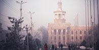 Бишкек. Архив