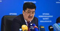 Вице-министр сельского хозяйства Казахстана Ерлан Нысанбаев