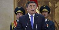 Кыргызстандын президенти Сооронбай Жээнбеков инаугурация учурунда