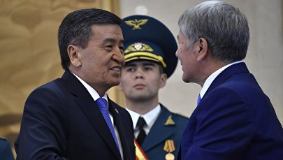 Архивное фото президента Сооронбая Жээнбекова и экс-президента Алмазбека Атамбаева