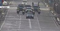 За кортежем Жээнбекова ехал белый внедорожник, его остановили — видео