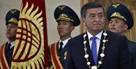 Президент Кыргызстана Сооронбай Жээнбеков во время выступления на церемонии инаугурации в доме приемов Энесай Государственной резиденции Ала-Арча. 24 ноября 2017 года