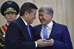 Кыргызстандын учурдагы президенти Сооронбай Жээнбеков жана экс-президенти Алмазбек Атамбаев. Архив