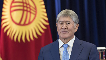 Как выглядел Атамбаев до президента и после