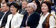 Айгүл Жээнбекова, Раиса Атамбаева жана Айнаш Токбаева