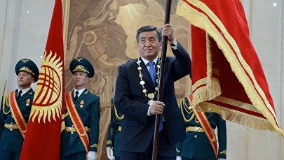 Жаңы шайланган президент Сооронбай Жээнбековдун инаугурациясы