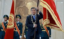 Избранный Президент Кыргызской Республики Сооронбай Жээнбеков в ходе торжественной церемонии официального вступления в должность выступил с речью в доме приемов Энесай Государственной резиденции Ала-Арча
