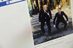 Неизвестный с нагрудным знаком президента Кыргызстана. Фото со страницы Facebook