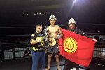 Кыргызстанский боец Самат Эмильбеков завоевал чемпионский пояс в поединке по версии бойцовской организации Megdan Fight в Белграде