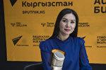 Диктор Аина Исакова