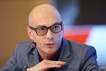 Архивное фото политического эксперта, публициста Армена Гаспаряна