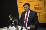 Бишкек мэриясынын социалдык өнүктүрүү башкармалыгынын башчысы Нурбек Курманбеков