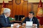 Президент Сооронбай Жээнбеков Улуттук банктын төрагасы Кубанычбек Кулматовду кабыл алган