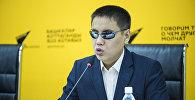 Депутат Жогорку Кенеша Дастан Бекешев на пресс-конференции в мультимедийном пресс-центре Sputnik Кыргызстан. Архивное фото