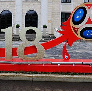 Инсталляция к чемпионату мира по футболу 2018, который пройдет в России. Архивное фото