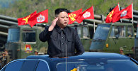 Архивное фото лидера Северной Кореи Ким Чен Ына