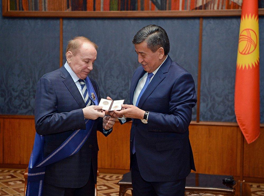 Александр Масляковго Достук орденин тапшыруу учуру