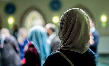 Мусулман аял. Архив