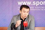 Канат Бегалиев: мындан ары спорт тармагын саясатка барып өнүктүрөм
