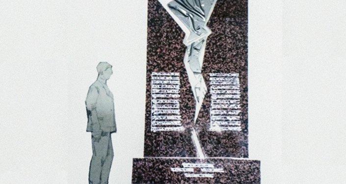 Эскиз мемориального комплекса жертвам авиакрушения в Дача СУ