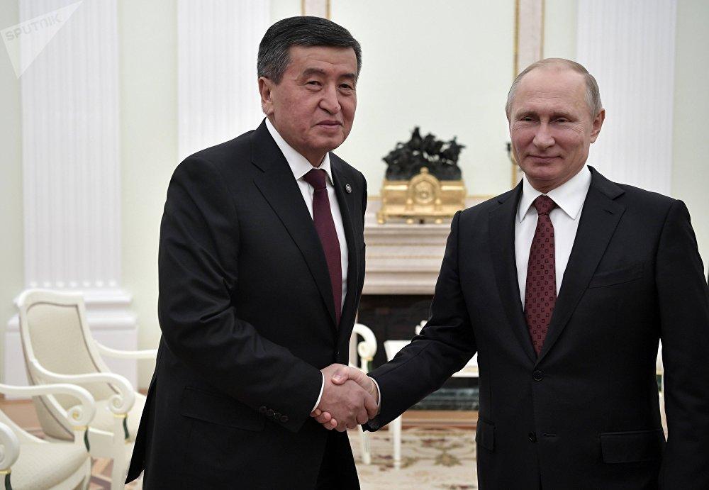 Андан кийин президент Владимир Путин менен жолугушуу болду