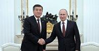 Президент Сооронбай Жээнбеков менен Владимир Путин менен жолугушуу учурунда. Архив