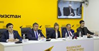 Видеомост Перезагрузка казахско-кыргызских отношений — мнения сторон