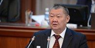 Председатель правления ОАО Кыргызалтын Токон Мамытов. Архивное фото