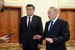 Өлкө башчы Сооронбай Жээнбеков Минск шаарында казак президенти Нурсултан Назарбаев менен жолукту