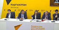 Перезагрузку отношений с РК обсудили в МПЦ Sputnik Кыргызстан