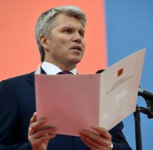 Архивное фото министра спорта РФ Павла Колобкова