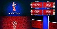 Результаты официальной жеребьевки чемпионата мира по футболу 2018.
