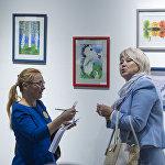 Благотворительная выставка В мире красок в Бишкеке
