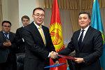 Как подписывали дорожную карту по сотрудничеству с Казахстаном — видео