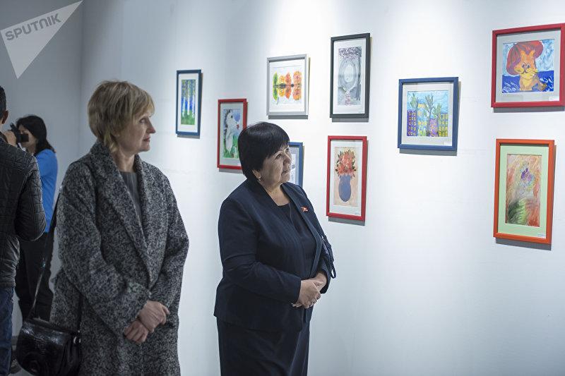 Выставка приурочена к Международному дню инвалидов