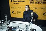 Бишкек шаарынын вице-мэри Айгүл Рыскулова