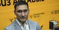 Генеральный директор одной из строительных компаний Тимур Файзиев во время интервью на радио Sputnik Кыргызстан