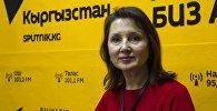 Кандидат медицинских наук, президент Ассоциации по остеопорозу, доцент Ольга Лобанченко во время интервью на радио Sputnik Кыргызстан