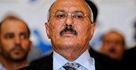 Архивное фото бывшего президента Йемена Али Абдулла Салеха