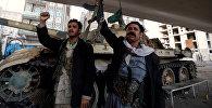 Боевики хуситы в Сане. Архивное фото